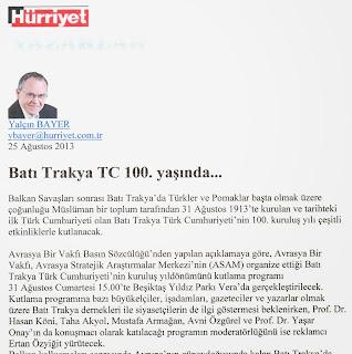 Σύμφωνα με το άρθρο της Hürriyet