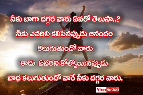 Wonderful Hd Images Of Sad Life Quotes Ideas - Valentine Ideas ...