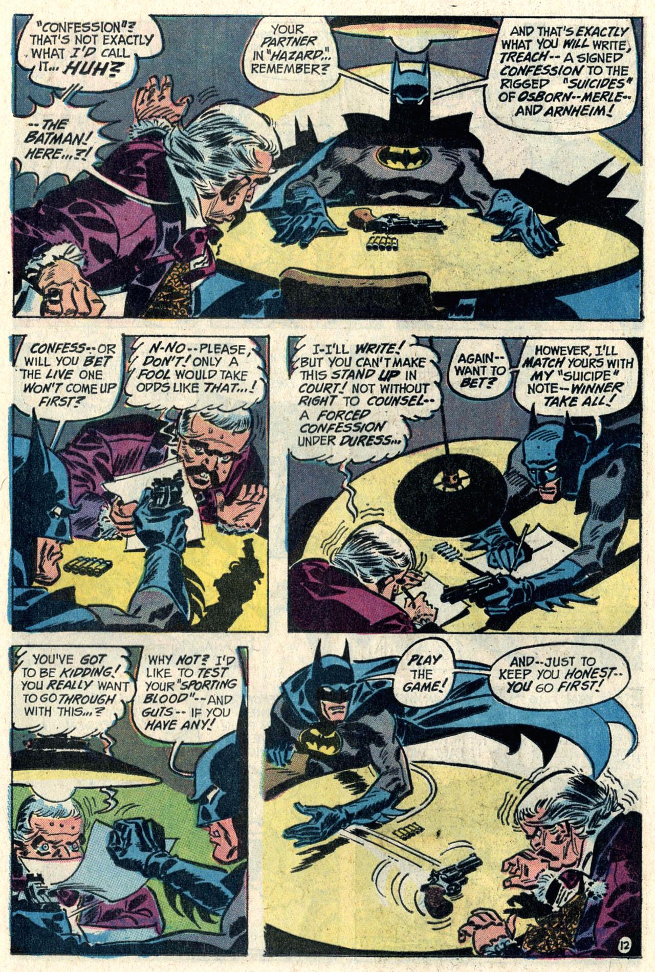 Detective Comics (1937) 426 Page 15