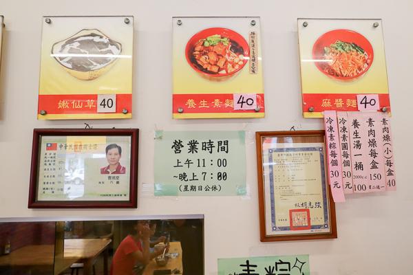 台中南屯明祖素圓|脆皮素圓、素食小吃美食,任選三種餐點100元