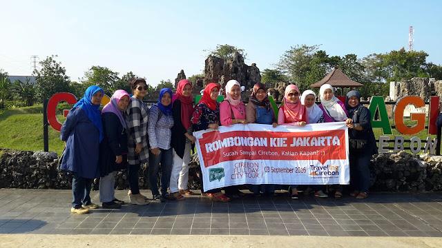 Paket Wisata Cirebon Gua Sunyaragi
