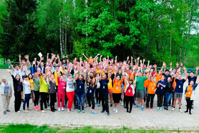 Лагерь молодёжного актива ведёт набор участников Сергиев Посад
