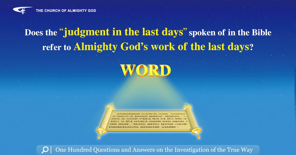 The Salvation of Eastern Lightning: Does the judgment of