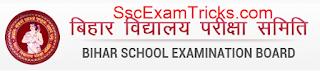 Bihar Board 10th Class Result 2016