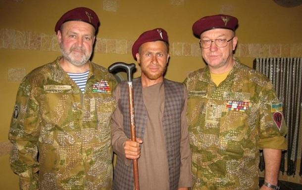 """Воїн-""""афганець"""" через 30 років повернувся додому"""