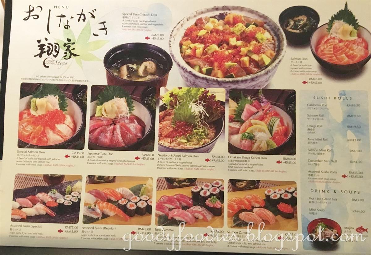 Fuji Japan Sushi Grill Virginia Beach Va