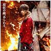Rurouni Kenshin : Kyoto Inferno - Película 2014 - 1 link Mega