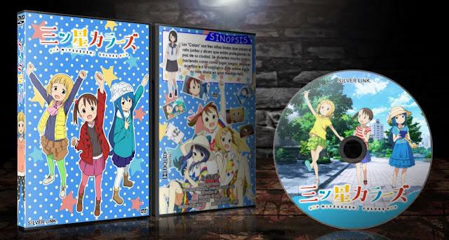 Mitsuboshi Colors | Cover DVD |