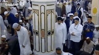 Chanel Saudi Quran dan Sunnah live Mekah Medinah di Parabola