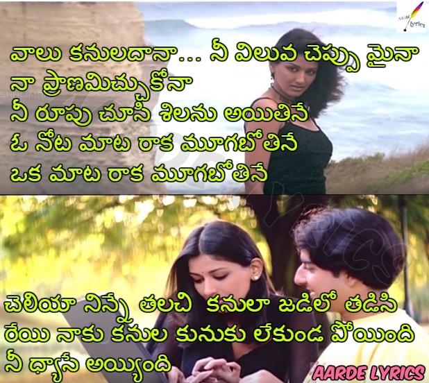 dandiya aatalu ada telugu song
