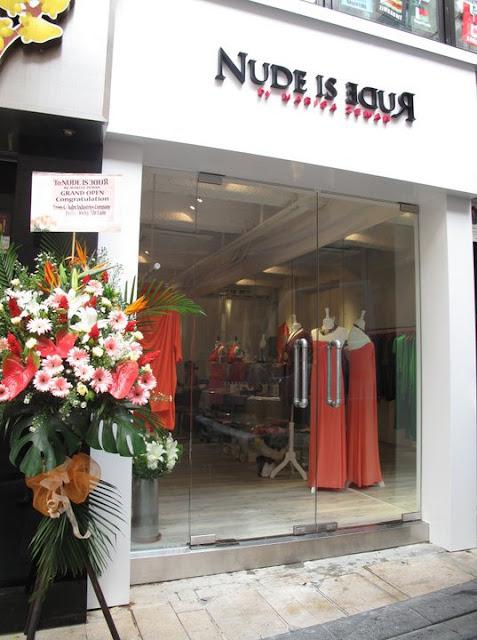 secretstylist: nude is rude opens boutique in lan kwai fong
