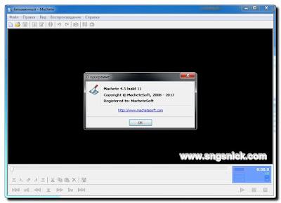 Machete 4.5 build 11 Rus Portable