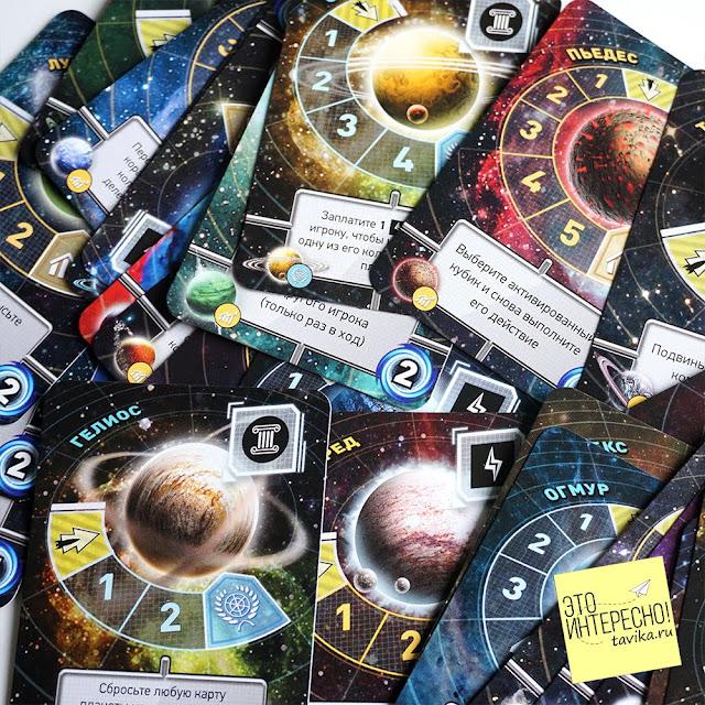 Карточки планет