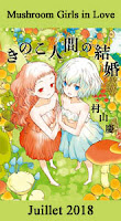 http://blog.mangaconseil.com/2017/09/a-paraitre-usa-mushroom-girls-in-love.html