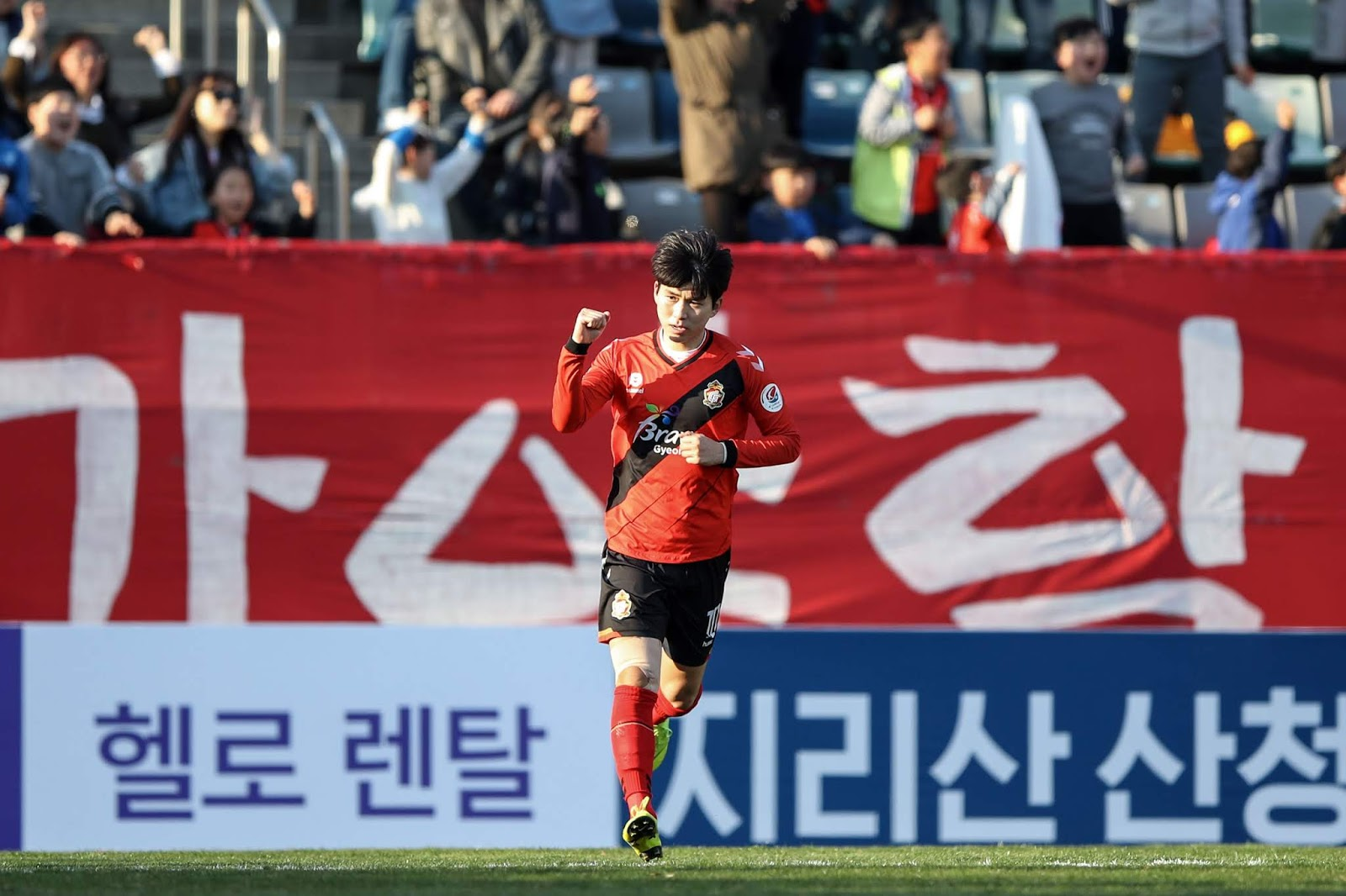 Korean FA Cup Preview: Gyeongnam FC vs Pocheon Citizen