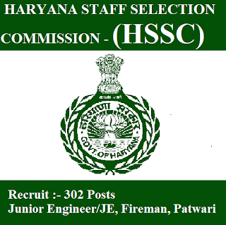 Haryana Staff Selection Commission, HSSC, SSC, HR, Haryana, Patwari, JE, Junior Engineer, Fireman, 10th, freejobalert, Sarkari Naukri, Latest Jobs, hssc logo