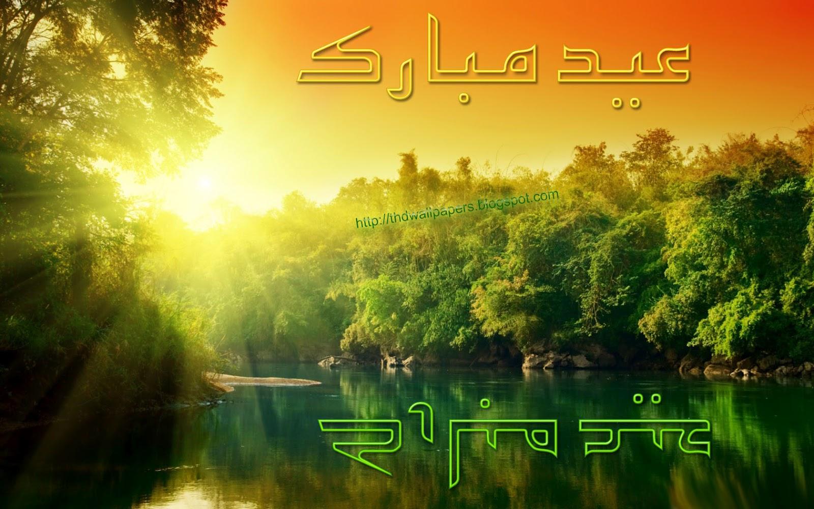 Romantic Places Eid Ul Adha Zuha Mubarak Wallpapers Cards Hd