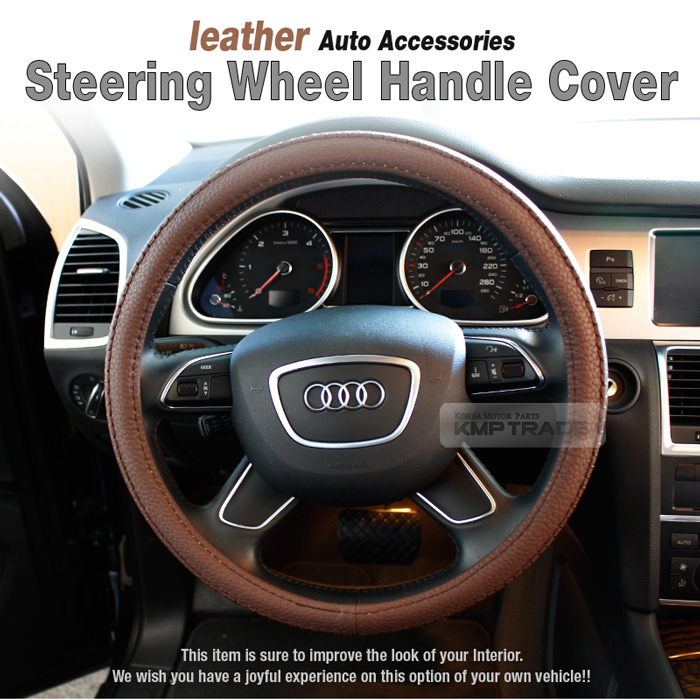 KMP TRADE: Car Steering Wheel Cover Auto Accessories Brown leather ...