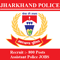 Jharkhand Police, JK Police, freejobalert, Sarkari Naukri, Jharkhand Police Answer Key, Answer Key, jk police logo