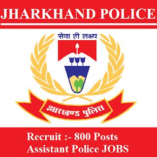 Police Superintendent's office, Simdega, Government of Jharkhand, Jharkhand Police, Police, Assistant Police, 10th, freejobalert, Sarkari Naukri, Latest Jobs, Jharkhand, jharkhand police logo