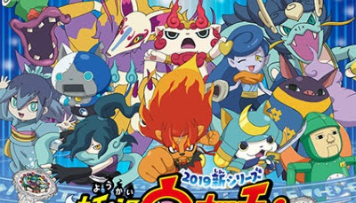 Download Hiroki - Kera Kera Ho no Uta (Single) / (Yokai Watch! Opening)