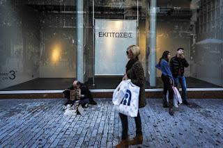 Ξεκινούν οι τελευταίες εκπτώσεις της χρονιάς - Ποια Κυριακή θα είναι ανοικτά τα καταστήματα