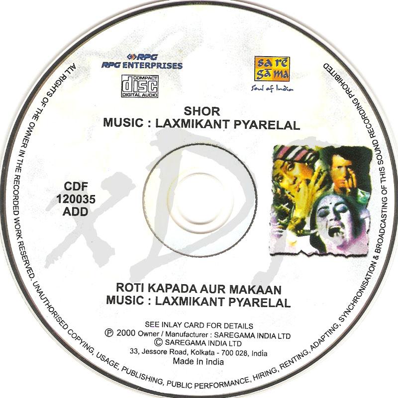 mehangai maar gai Mehangai maar gayi mp3 songs download, sung by narendra chanchal from roti kapda aur makaan 1974 bollywood movie songs download mehangai maar gayi mp3 songs in 128kbps or 320 kbps digital mp3 audio music track.