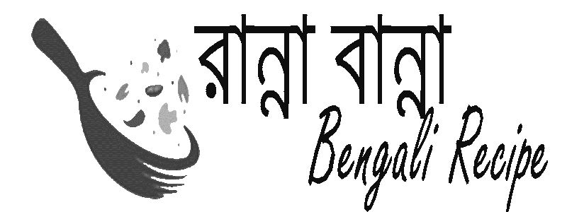 Bengali Recipe | বাংলা রেসিপি | Best Bengali Dishes Here