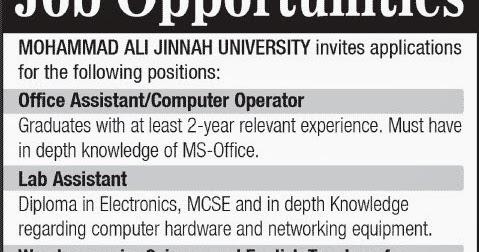 Online PapersPk: Computer Operator Lab Assistant Jobs in Karachi