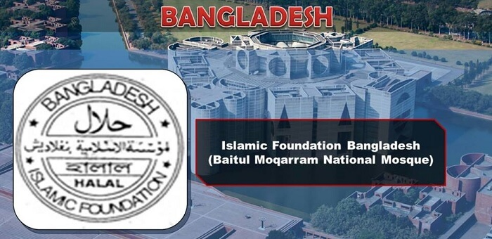 Logo Halal Bangladesh