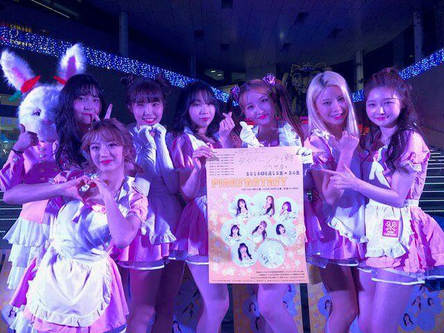 Pink Fantasy핑크판타지  shy debut single 12시야