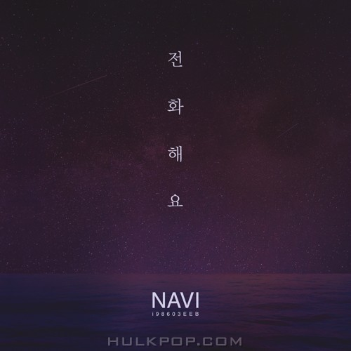 NAVI – Ring Me Up – Single