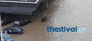 Θεσσαλονίκη: Έβγαλαν τραπέζι, ήπιαν καφέ και έβγαλαν selfie... μέσα στον χείμαρρο - ΕΙΚΟΝΕΣ