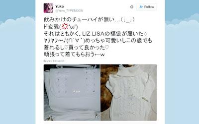 https://twitter.com/Yuko_TYPEMOON/status/682829541245464576