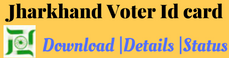 jharkhand-voter-id-card-download-details-status