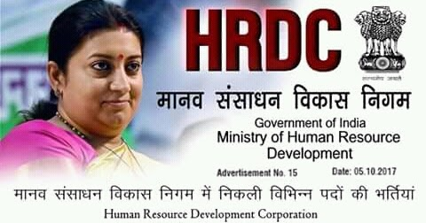 Image result for Goa Human Resources Development Corporation