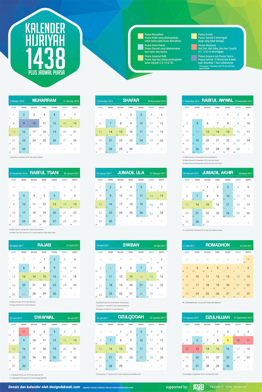 Kalender 1438 Hijriyah Gratis Download + Jadwal Puasa (Cdr, Pdf dan Hi ...