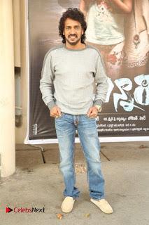 Upendra Priyanka Trivedi Chinnari Trailer Launch Pos  0056.jpg