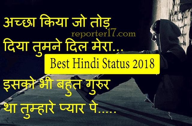 New Hindi  Gujarati whatsapp Status Shayari  Attitude  2020