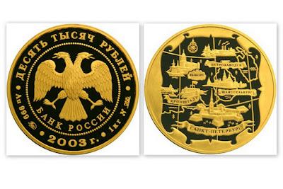 Монета 10 000 рублей 2003 г. Золото. Шлиссельбургская крепость.