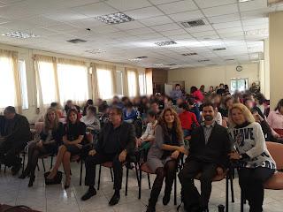 Ο Βαγγέλης με τις κυρίες Παναγιωτοπούλου και Σιμονετάτου στο κοινό