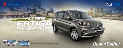 All-New-ERTIGA