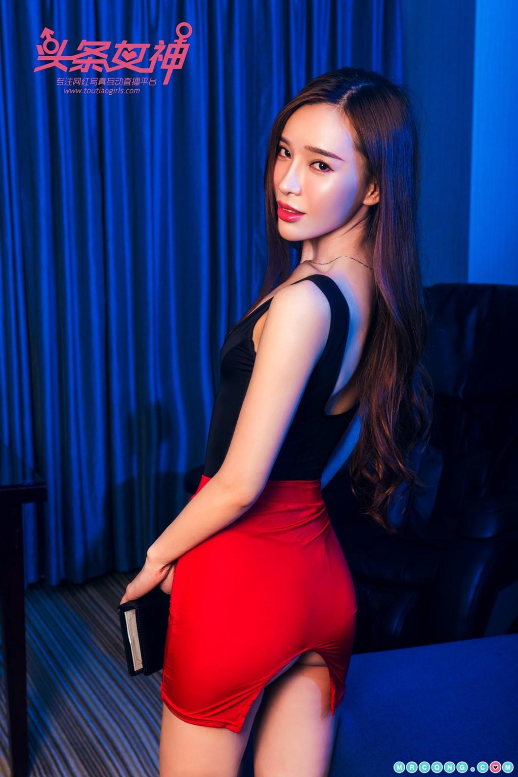 Image TouTiao-2017-12-16-Ai-Xiao-Qing-MrCong.com-002 in post TouTiao 2017-12-16: Người mẫu Ai Xiao Qing (艾小青) (32 ảnh)
