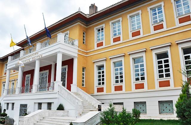 Συνεδριάζει το Περιφερειακό Συμβούλιο Πελοποννήσου στις 15 Σεπτεμβρίου