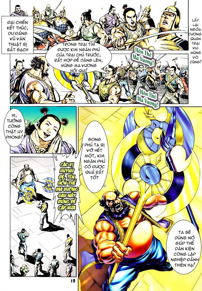 Đại Đường Uy Long chapter 44 trang 19