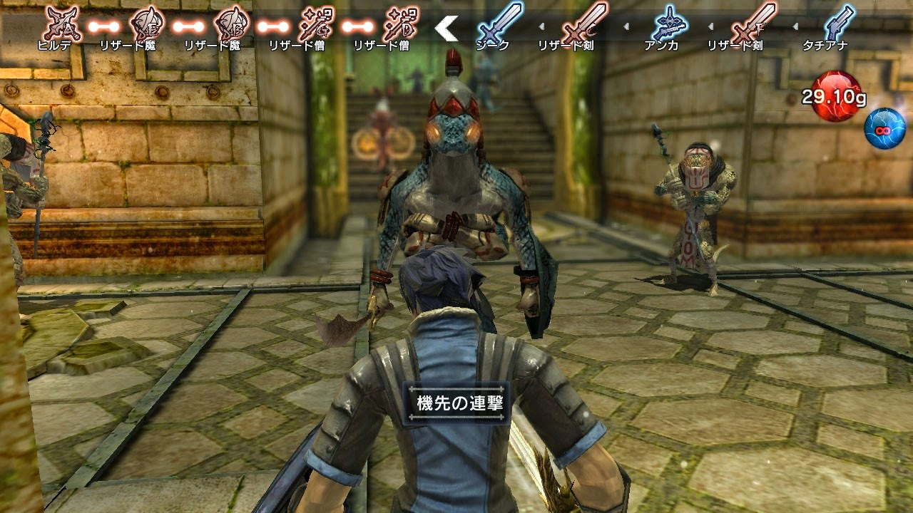 Review: NAtURAL DOCtRINE (Sony PlayStation Vita) - Digitally