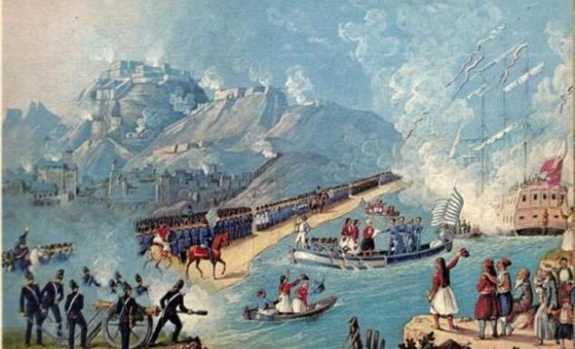 17 Ιανουαρίου 1824: Ο Α' εμφύλιος πόλεμος στην Ελλάδα