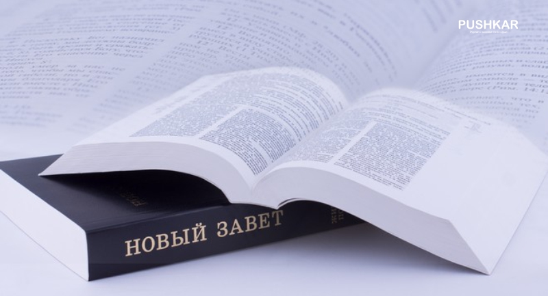 http://bibleforall.ru/request/