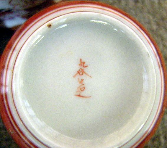 Meiji Period Japanese Kutani Porcelain Shoza Style Tea Set