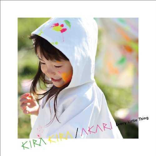 [Single] Every Little Thing – KIRA KIRA / AKIRA (2015.11.04/MP3/RAR)